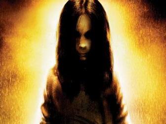 alma_fear2