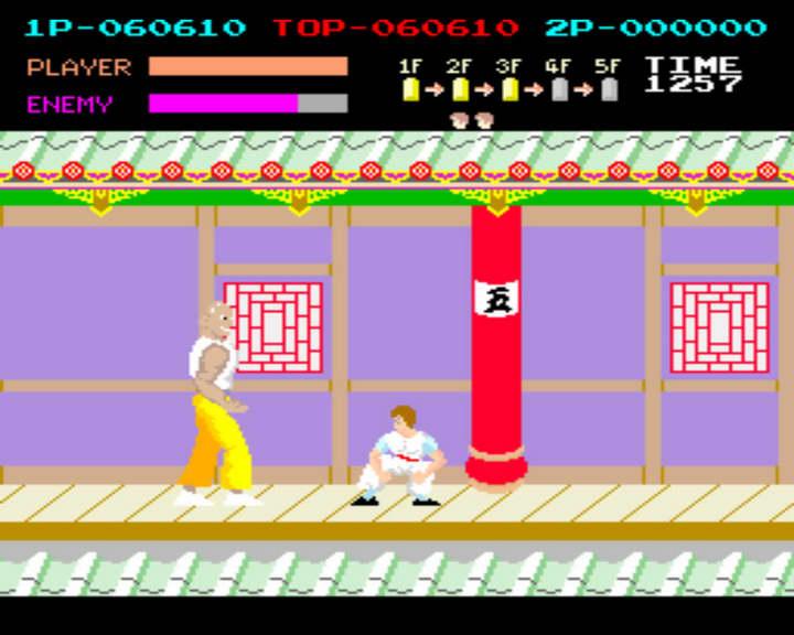 kung_fu master 07